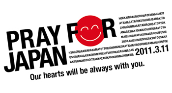 PRAY FOR JAPAN-T-Shirts PROJECT